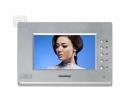 COMMAX CAV-70GA - video monitors