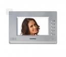 COMMAX CDV-70A - Hands-Free видео монитор