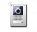 COMMAX DRC-41UN - цветная видео панель