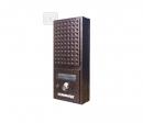 COMMAX DRC-4CPN2 - цветная видео панель