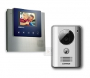 COMMAX-e-kit-01-DRC-4G-CDV-35U - комплект видео домофона