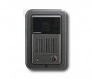 COMMAX DRC-403DF - ч/б врезная видео панель