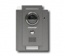 COMMAX DRC-4CH - цветная накладная видео панель