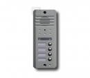 COMMAX DRC-4DC - цветная входная видео панель 4 аб.