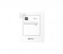 EZT-1/1 накладная сплошная панель почтового ящика