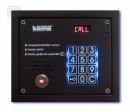 RAINMANN CP-2503CP - izsaukumu panelis ar čipu nolasītāju