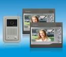 ZDL-027C2+339M - комплект видео домофона