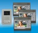 ZDL-027C3+339M - комплект цветного видео домофона