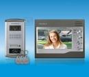 ZDL-027C+28T1 - комплект видео домофона  с RFID