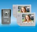 ZDL-6380W2+33M - комплект цветного видео домофона