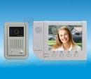 ZDL-6380W+339M - комплект цветного видео домофона
